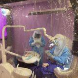 دندانپزشکی ضد کرونا